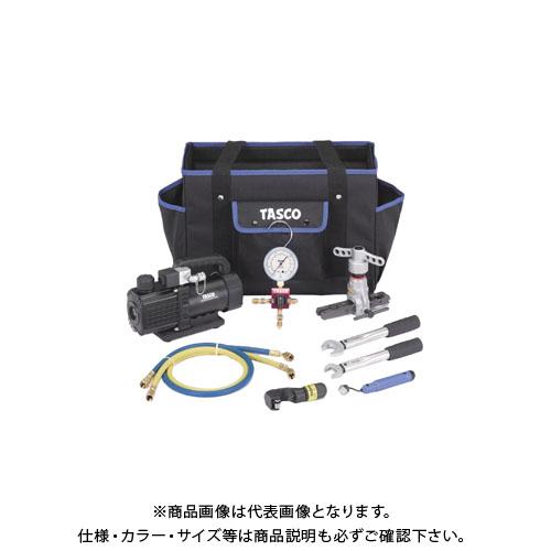 TASCO タスコ 据付用スターターキット TA23BC