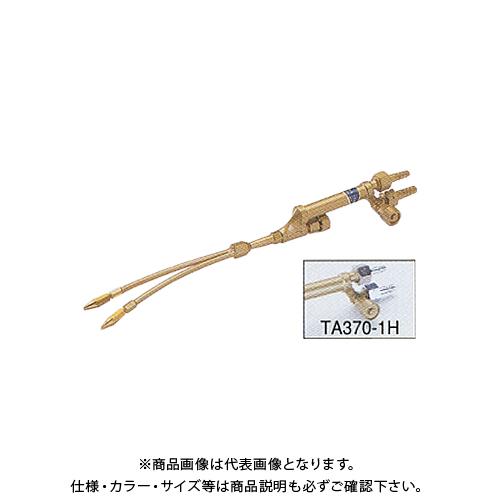 タスコ TASCO TA370-2H 2火口バーナー (アセチレン・サンソ用) カプラー付