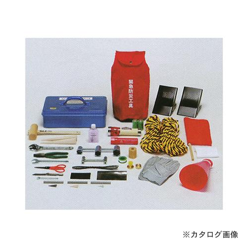タスコ TASCO TA398ZB 応急安全工具 (高圧ガス取扱時用)