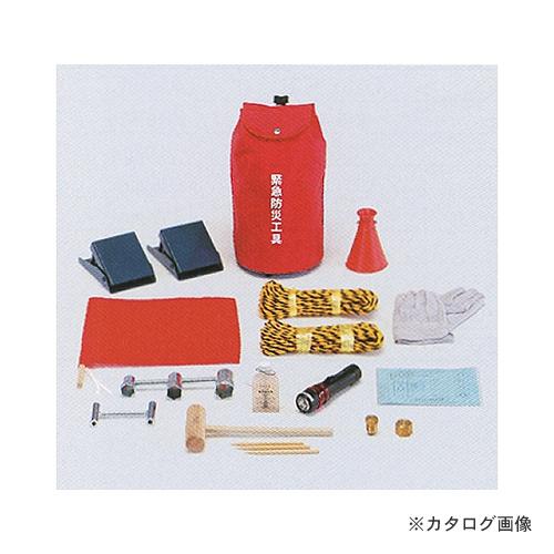 タスコ TASCO TA398ZK 緊急防災工具