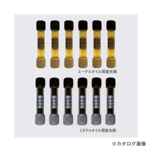 タスコ TASCO TA434ED-5 蛍光剤 (エステルオイル)