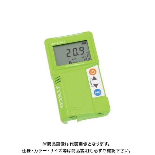TASCO タスコ 酸素濃度計(ステンレス筐体分離センサー付) TA470JS-2S