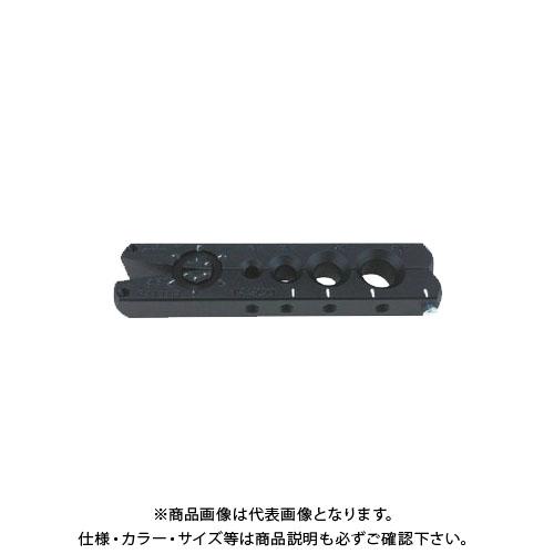 TASCO タスコ プランジャー式アルミクランプバー5穴(TA550AH専用) TA550AH-15