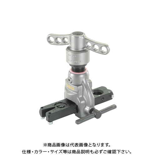 【お宝市2020】タスコ TASCO アルミ製クイックハンドル式フレアツール(スライドロック対応) TA550AH