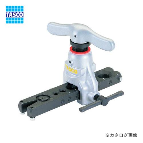 【お買い得】タスコ TASCO TA550NB フレアーツール