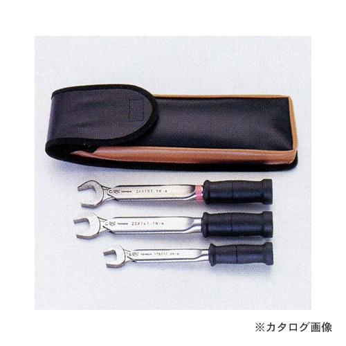 高精度的扳手安排(校对证明书附)专用塔克斯科TASCO R410A扭矩TA771FC
