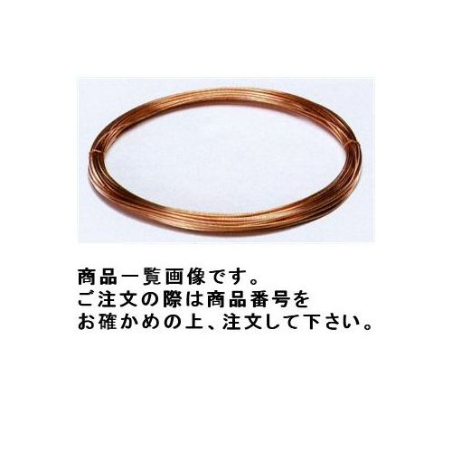 タスコ TASCO TA255BA-4 キャピラリーチューブ (20m) 外径3.0内径1.0