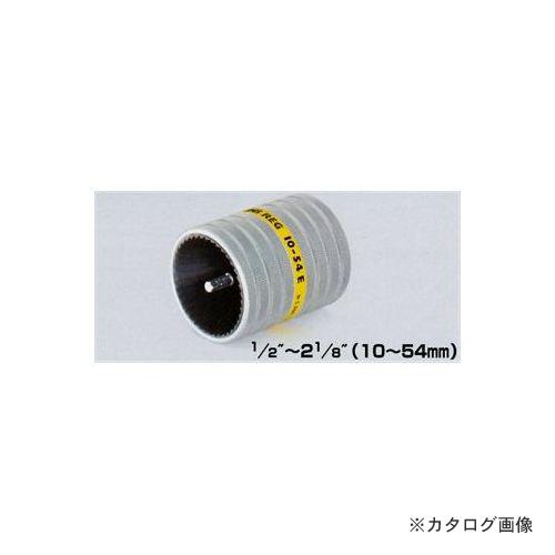 タスコ TASCO TA530DM 大口径パイプ用リーマ