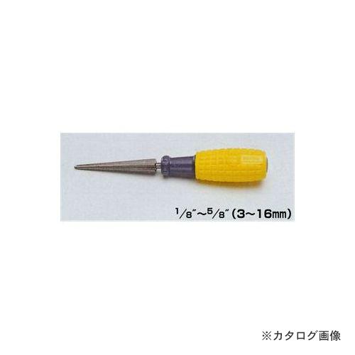 タスコ 新色追加して再販 TASCO 豊富な品 ハンドリーマー TA535M-1