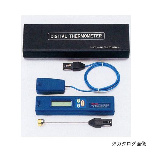 タスコ TASCO TA410AC デジタル温度計高温用セット