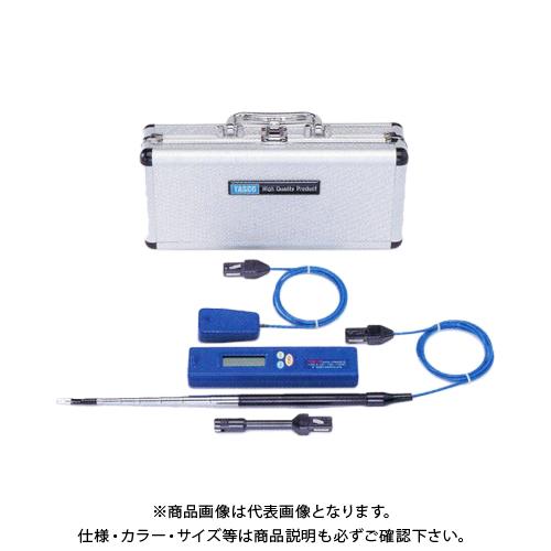 【お宝市2018】【お買い得】タスコ TASCO TA410BX デジタル温度計デラックスセット