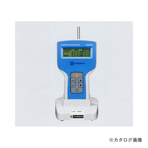 カノマックス TA411JF ハンドヘルトレーザーパーティクルカウンター