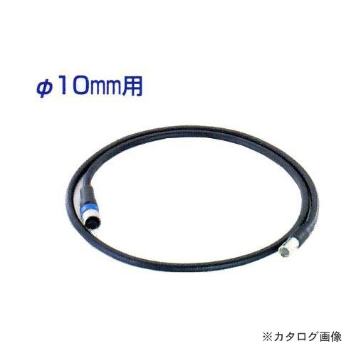 タスコ TASCO TA417D-1P 長焦点用1mプローブ