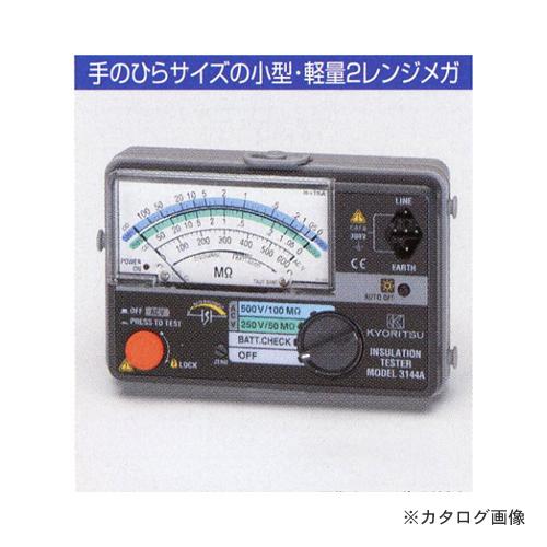 タスコ TASCO TA453A 2レンジ絶縁抵抗計