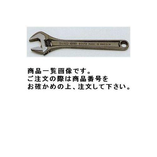 タスコ TASCO TA750-375 モンキーレンチ380mm