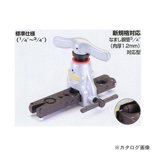 塔克斯科TASCO喇叭形工具TA550N