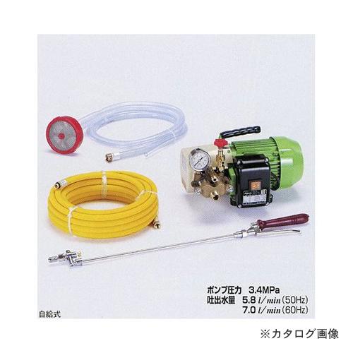 タスコ TASCO TA352DC 小型強力洗浄機