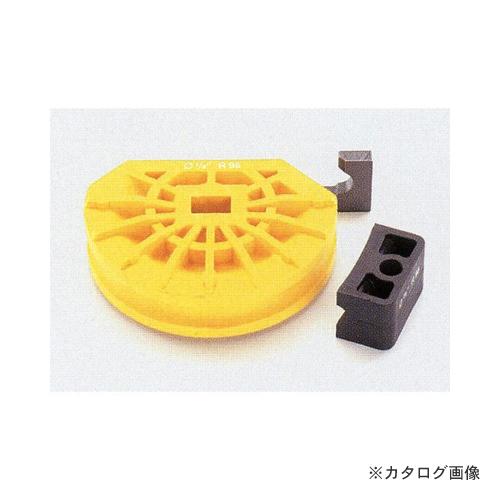 レムス REMS TA515EK-7 TA515EK用シュー・ガイドセット7/8