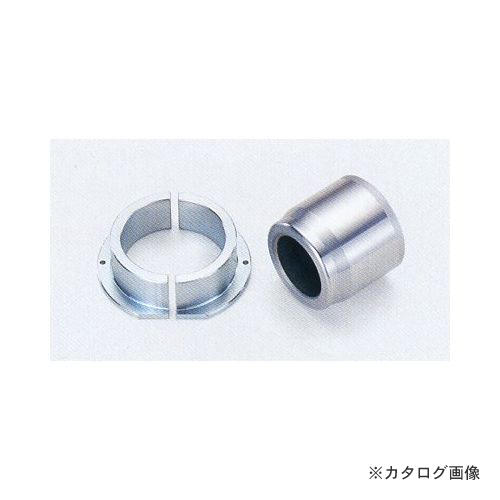 タスコ TASCO TA525D-16 ヘッド・クランプ 21/8