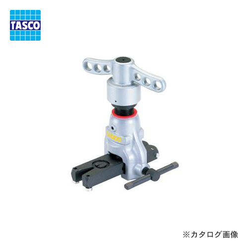 【6月5日限定!Wエントリーでポイント14倍!】タスコ TASCO TA550G クィックハンドルショートフレアツール