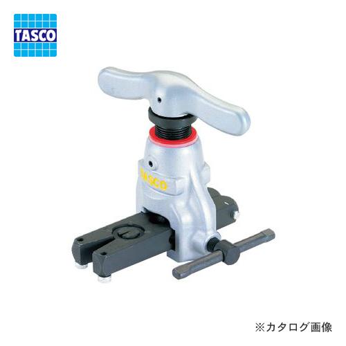 【お買い得】タスコ TASCO TA550Y ショートサイズフレアツール