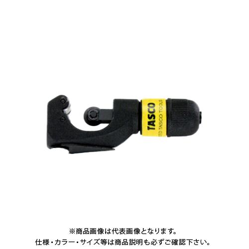 お買い得 豊富な品 タスコ TASCO TA560TA ~28mm チューブカッター