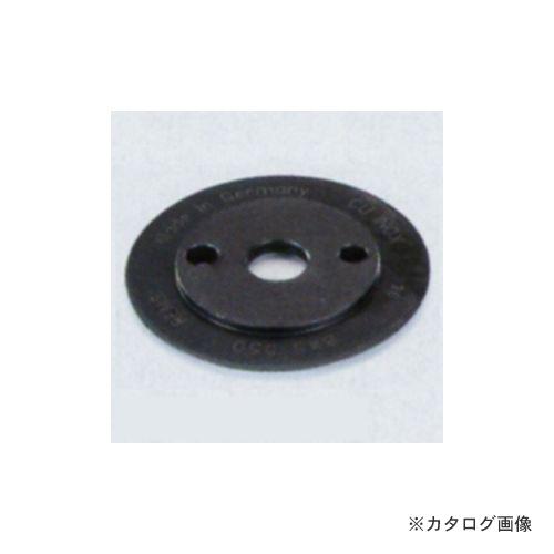 レムス REMS TA560X-10 パイプカッター用替刃 (銅管用)