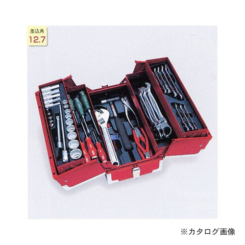 大人気新品 KYS TA710AW 全52点:KanamonoYaSan タスコ ツールセット  (メンテナンス用) TASCO-DIY・工具
