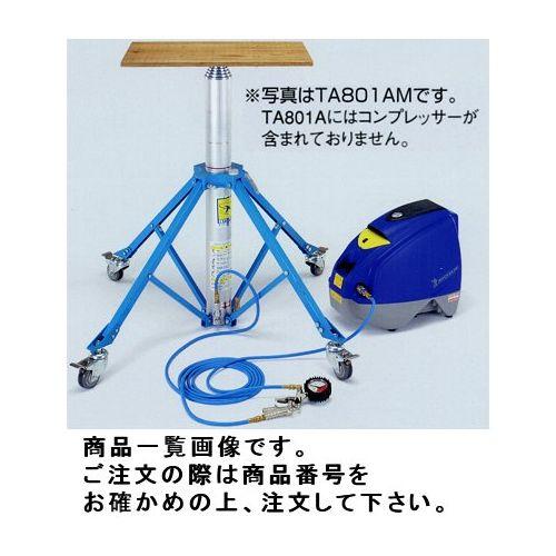 Tasco TASCO TA801A skylifter 工具包 3.5 m