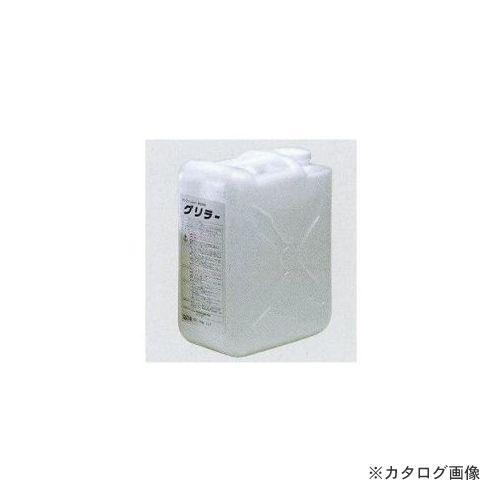 タスコ TASCO TA912BB 強力油汚れ洗浄剤10kg