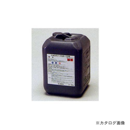 塔克斯科TASCO TA916SS-1规模消除剂20kg