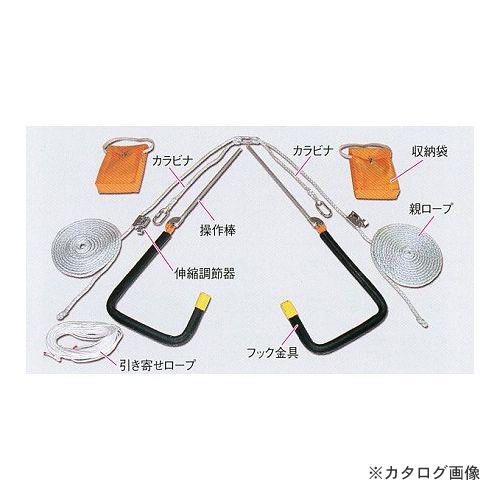 タスコ TASCO TA966YR 屋根上作業用安全具