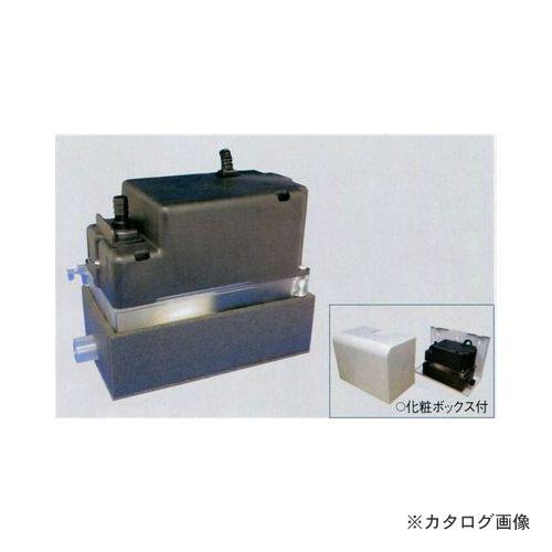 タスコ TASCO TA285S-2 ドレンアップポンプ (化粧ボックス付)