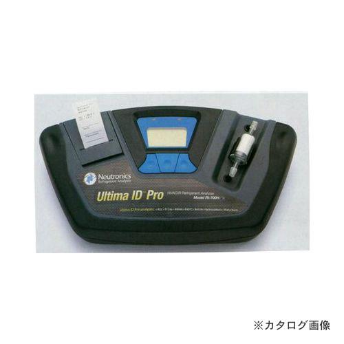 タスコ TASCO TA400BR プリンター付冷媒分析器