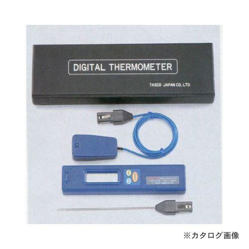 タスコ TASCO TA410AE デジタル温度計 内部温度センサーセット