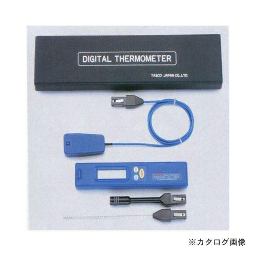 タスコ TASCO TA410AF デジタル温度計 表面内部センサーセット