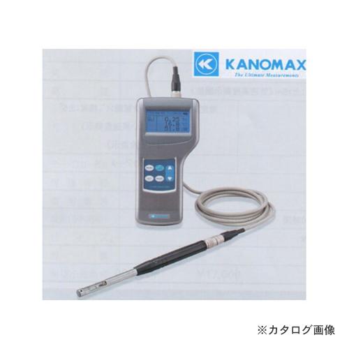 カノマックス TA411MB クリモマスター