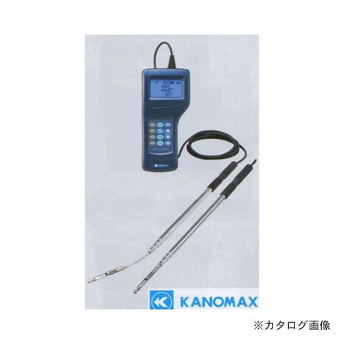 カノマックス TA411MD アネモマスター風速・風量計