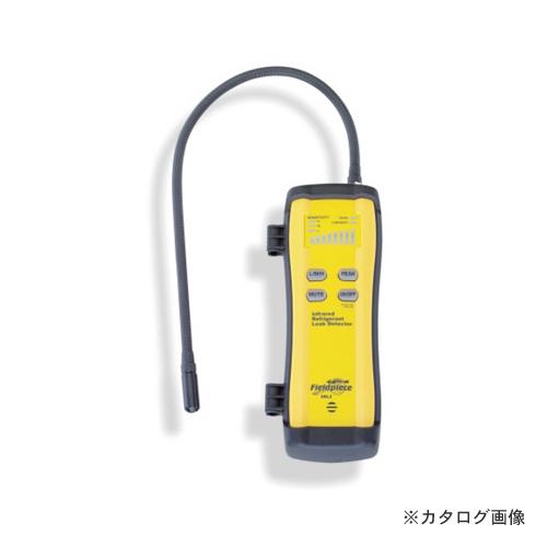 【お買い得】タスコ TASCO TA430FP 赤外線式リークディテクター