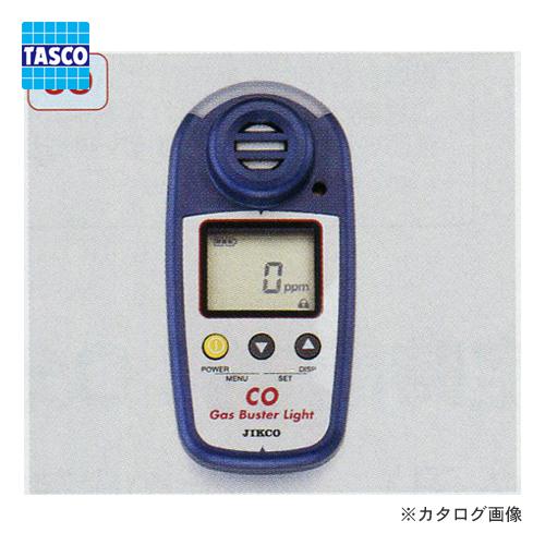 タスコ TASCO TA470JB 携帯ガス検知器