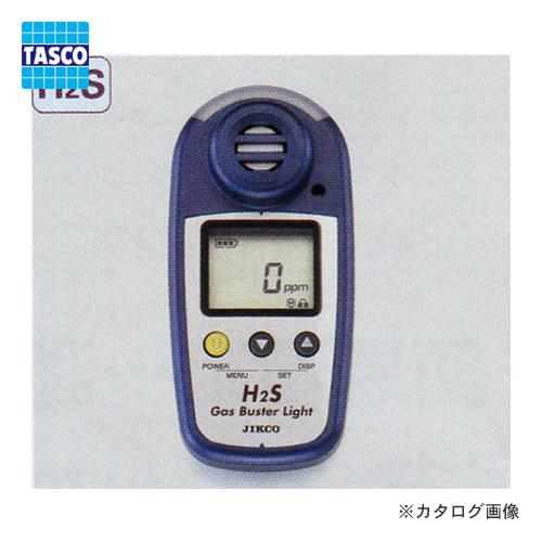タスコ TASCO TA470JC 携帯ガス検知器