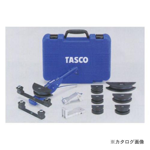 タスコ 売れ筋ランキング TASCO TA512PR ラチェット式ベンダーキット 訳ありセール 格安