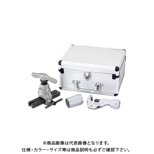 【お宝市2020】タスコ TASCO アルミ製フレアリングツールセット TA55AT-2