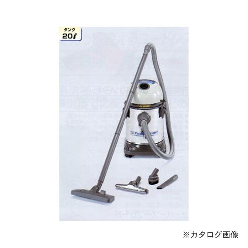 タスコ TASCO TA613F 掃除機 (乾湿両用・静音型)