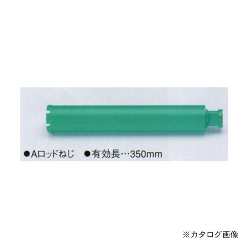 タスコ TASCO TA660HB-75H 薄刃ビット75mm Aロッド