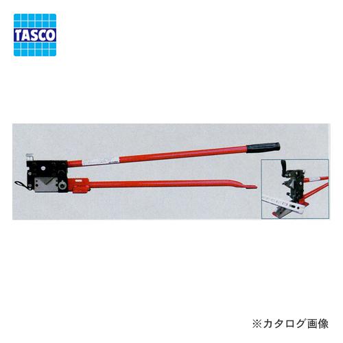 TASCO TA858R-40 タスコ アングルカッター