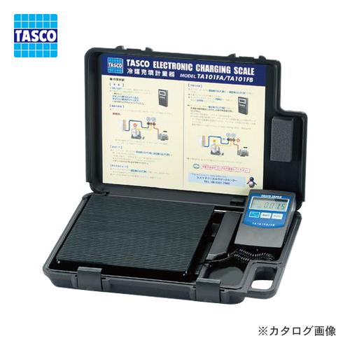 【お買い得】タスコ TASCO TA101FA 高精度エレクトロニックチャージャー
