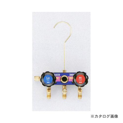 タスコ TASCO TA122E-11 サイドグラス付マニホールドボディ