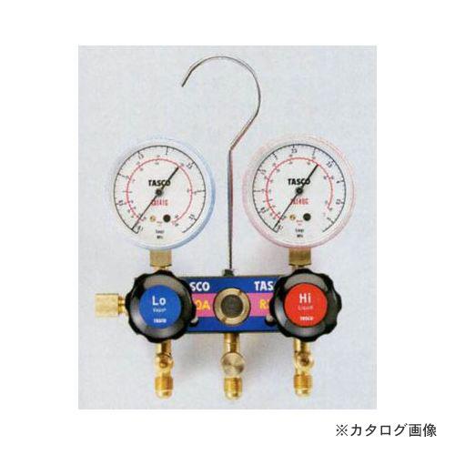 タスコ TASCO TA122F-2 R410A/R32ゲージマニホールドキット