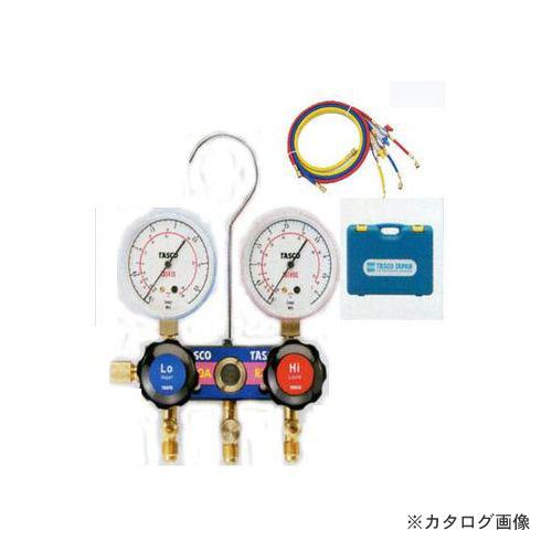 タスコ TASCO TA122FV-2 R410A/R32ゲージマニホールドキット